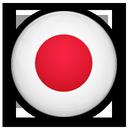 日本語 (Japanese)