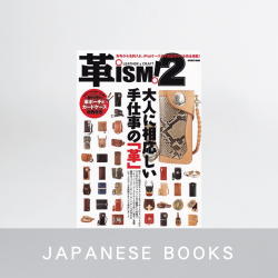 Japanese Books (94)