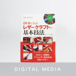 數位媒體 (1)