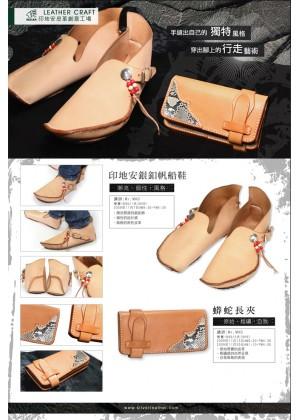 【手作皮革】印地安銀釦帆船鞋