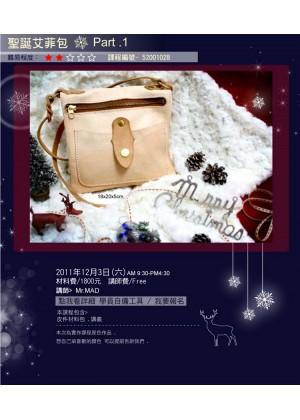【手作皮革】聖誕艾菲包 part 1
