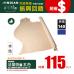 Frence Veg-Tanned B-Grade Natural Side2.0-2.2mm