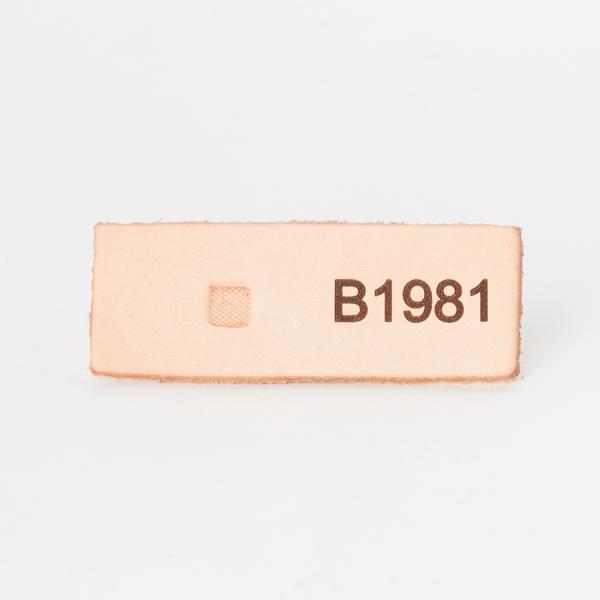 Japanese Stamp Tool B1981