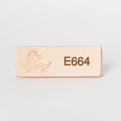 日本印花工具 E664