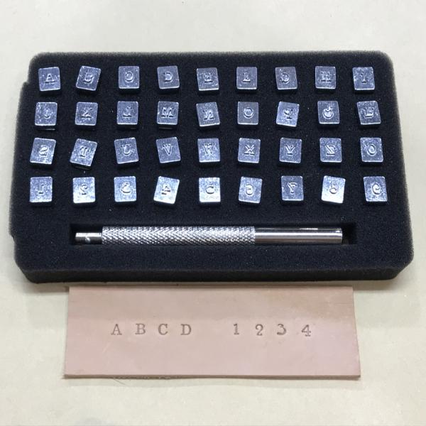 進口英文+數字字模組 高4mm