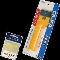 日製替刃刀片