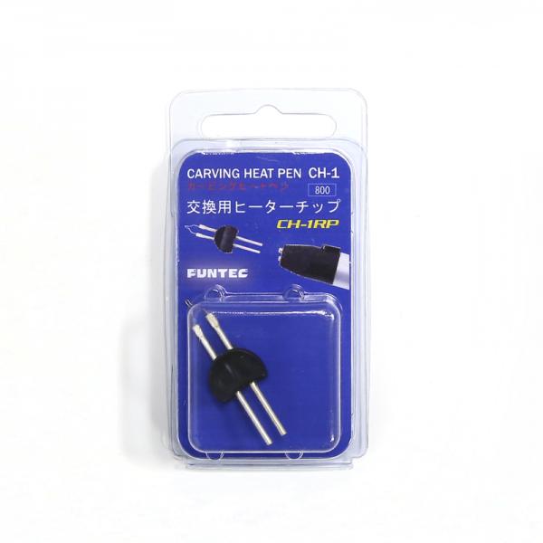 日製電池式便利電燒筆替換頭  不二價