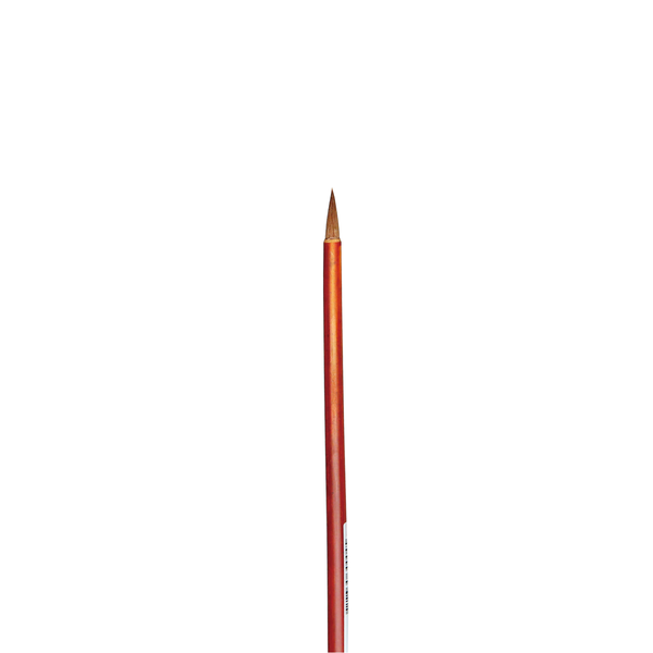 蘭竹筆 小 不二價