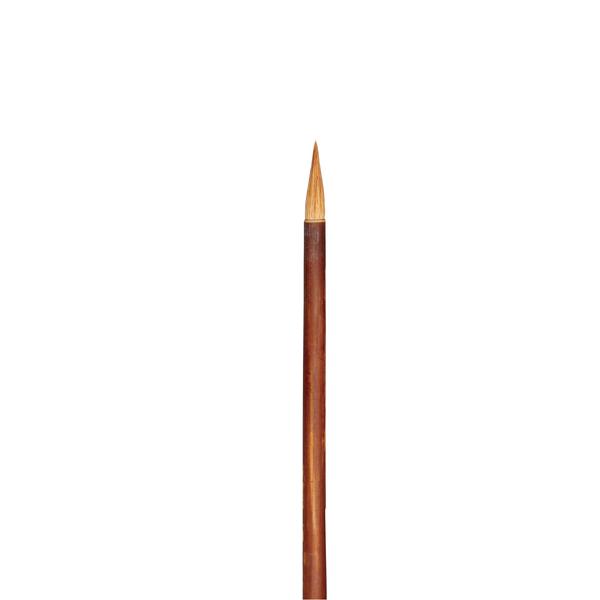 蘭竹筆 大 不二價
