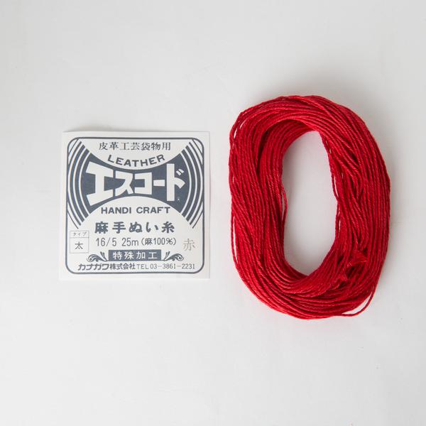 手縫麻線 紅 粗 16/5 25m