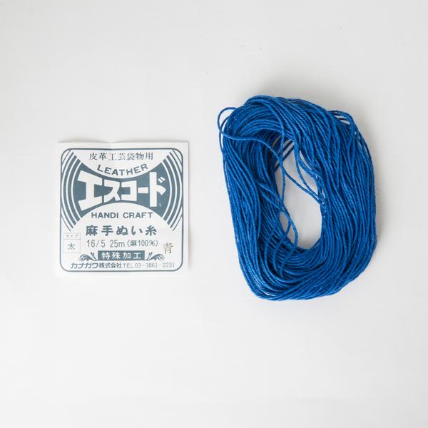 手縫麻線 藍 粗 16/5 25m