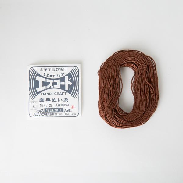 手縫麻線 茶 粗 16/5 25m
