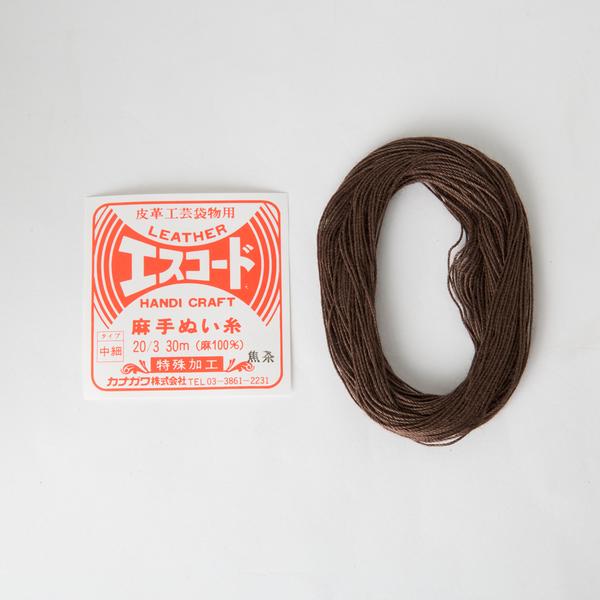 手縫麻線 焦茶 中細 20/3 30m