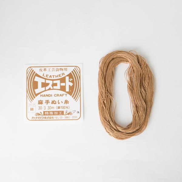 手縫麻線 米 細 30/3 30m
