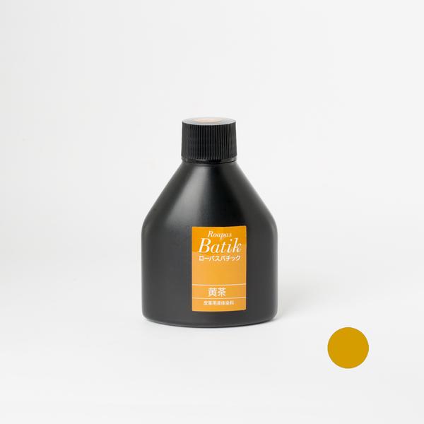 日製液體染料 黃茶 100ml