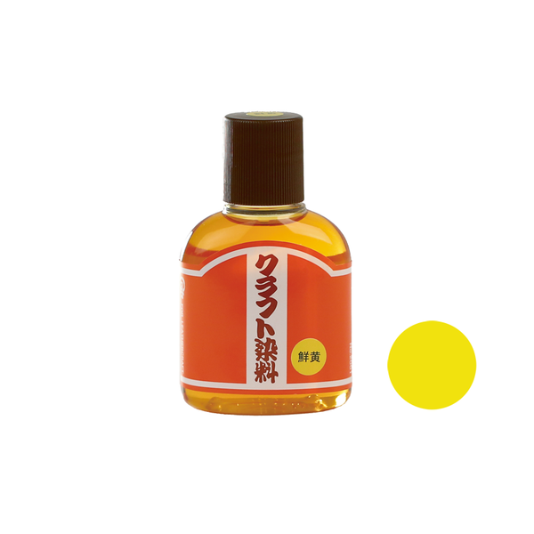日製CRAFT鹽基染料 黃 100ml