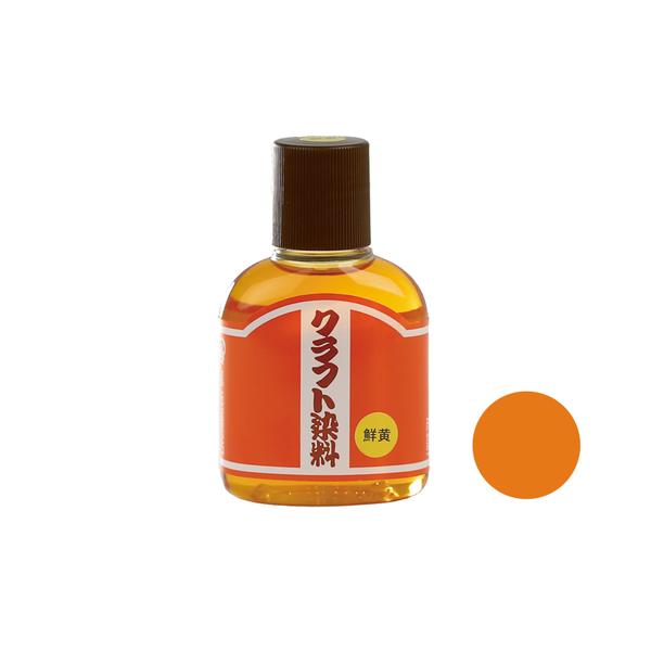日製CRAFT鹽基染料 橙 100ml