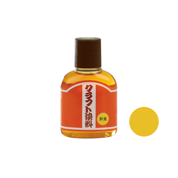 日製CRAFT鹽基染料 黃茶 100ml