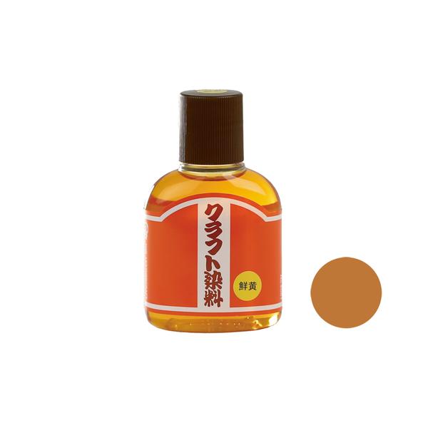 日製CRAFT鹽基染料 金茶 100ml