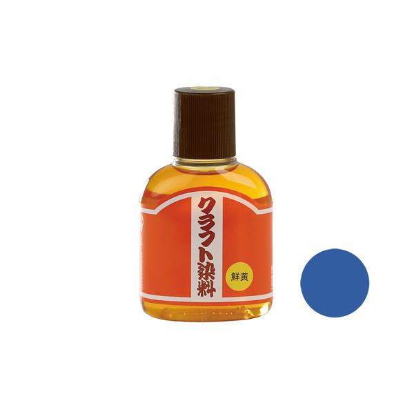 日製CRAFT鹽基染料 青 100ml
