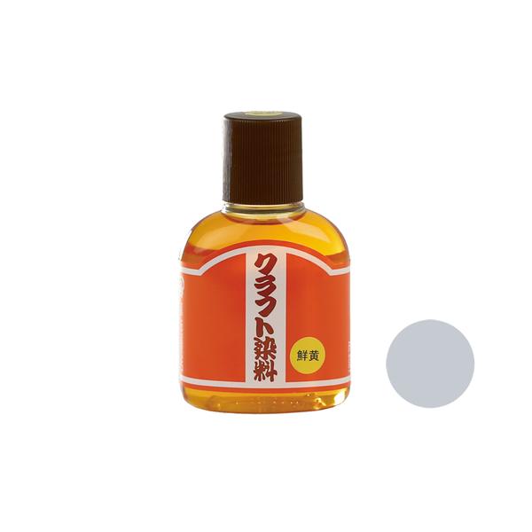 日製CRAFT鹽基染料 灰 100ml