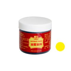 印地安油質染料 黃 100g