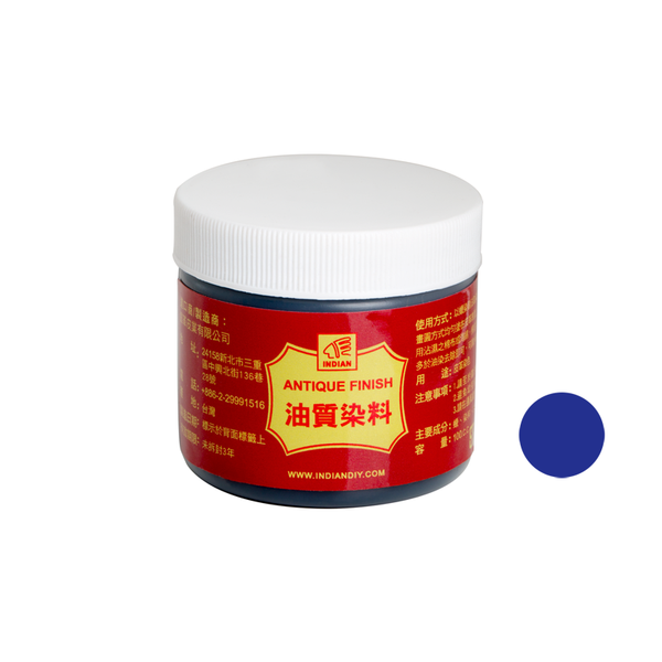 印地安油質染料 寶藍 100g