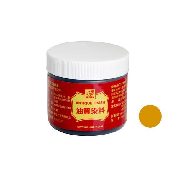 印地安油質染料 黃棕 100g