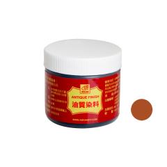 印地安油質染料 淺茶 100g