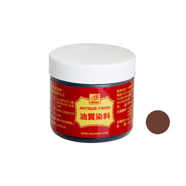 印地安油質染料 焦茶 100g