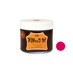 日製油質染料 品紅 100g