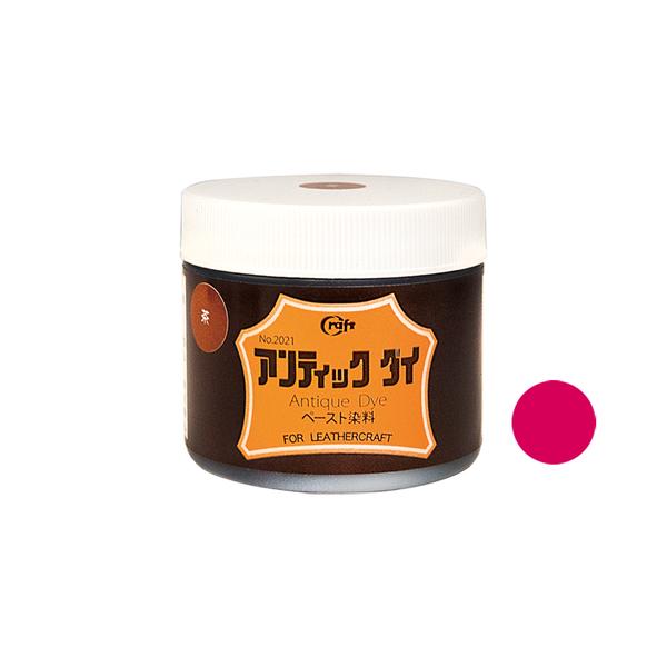 日本製 油性染料 ピンク 100g