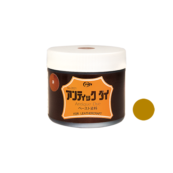 日製油質染料 黃褐 100g