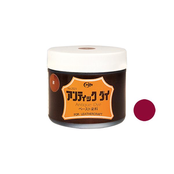 日製油質染料 紅褐 100g