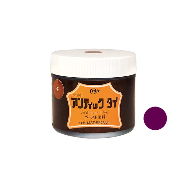 日製油質染料 葡萄紫 100g