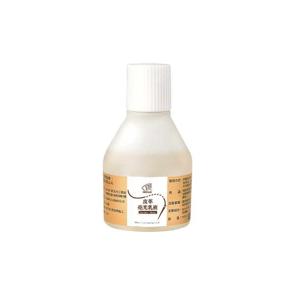 INDIAN Leather Sheen 100ml