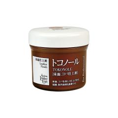 皮革背面處理劑 茶 100g