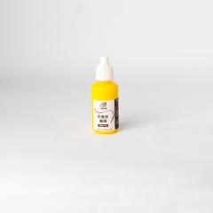 印地安水性邊油(稠) 黃 20ml