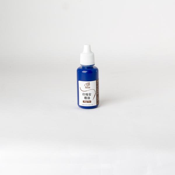 印地安水性邊油(稠) 藍 20ml