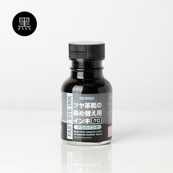 日本皮革染邊劑 黑 70ml