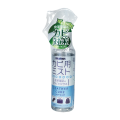 皮革防菌劑 香味 無 100ml 不二價