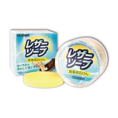 皮革保養清潔皂 50g 不二價
