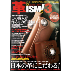 2012革ISM3 不二價