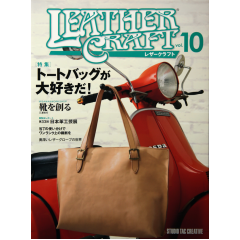 LeatherCraft10喜歡的托特包特集 附縮圖