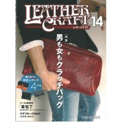 Leather Craft 14 男女手用拿包