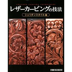 皮革雕刻技法:謝立丹樣式 不二價