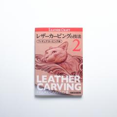 皮革雕刻技法:動物圖案雕刻 II 不二價